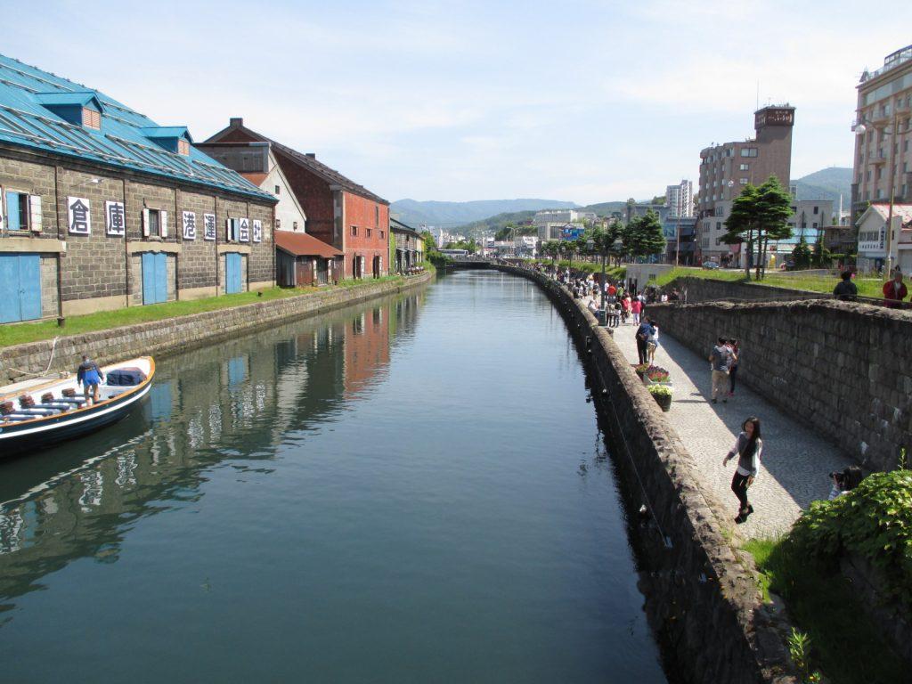 創立満45周年記念社員慰安旅行『北海道 道央・道南の旅 二泊三日』